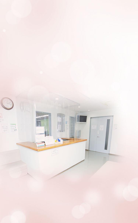 徳島県板野郡北島町で皮膚科をお探しなら藤本クリニック(Fujimoto Skin Clinic)